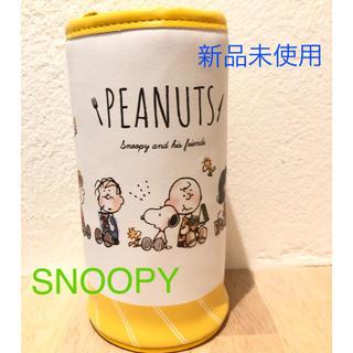 ピーナッツ(PEANUTS)の【値下げ】スヌーピー 保冷ボトルカバー(キャラクターグッズ)