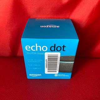 エコー(ECHO)の☆新品未使用☆ Echo Dot (エコードット)第3世代(スピーカー)