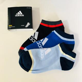 アディダス(adidas)の【新品】adidas アディダス KIDS 3P ソックス 21〜23cm(靴下/タイツ)