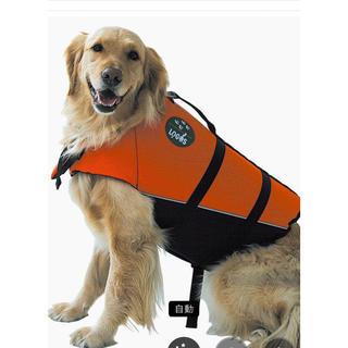 ロゴス(LOGOS)のLOGOS  美品 ライフジャケット L サイズ 大型犬(犬)