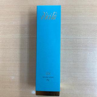 ディシラ(dicila)のR,Sショップ様 専用 ディシラEX セラム 二本セット F2 新品 製造終了品(化粧水/ローション)