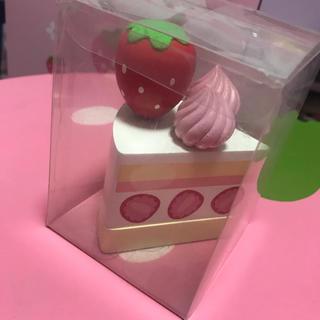 新品未開封 マザーガーデン ショートケーキ(知育玩具)
