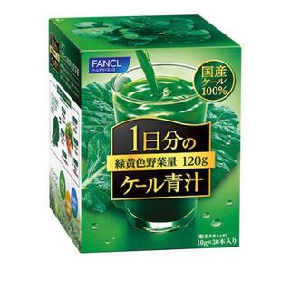 ファンケル(FANCL)のファンケル 一日分のケール青汁 10g 30本(青汁/ケール加工食品)