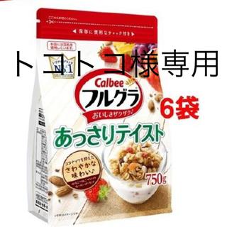 カルビー(カルビー)のフルグラ あっさりテイスト(750g*6袋セット)【フルグラ】(米/穀物)