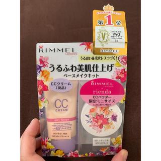 リンメル(RIMMEL)のLIMMEL(ファンデーション)