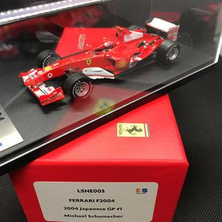 フェラーリ(Ferrari)の1/43 ルックスマート フェラーリ F2004 1/18 京商ではない(ミニカー)