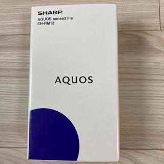 SHARP - SHARP AQUOS sense3 lite