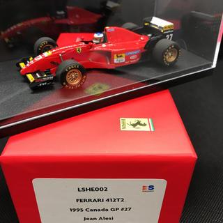 フェラーリ(Ferrari)の1/43 ルックスマート フェラーリ 412T2 1/18 京商ではない(ミニカー)