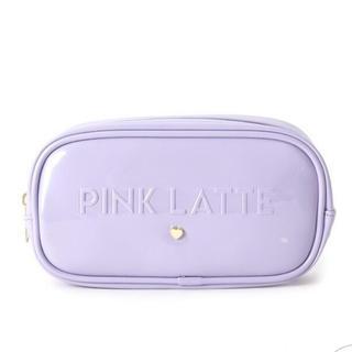 ピンクラテ(PINK-latte)のピンクラテ「エナメルロゴ型押しポーチ(ライトパープル)」(その他)