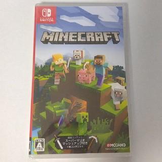ニンテンドースイッチ(Nintendo Switch)の【新品未開封】Minecraft Switchマインクラフト(家庭用ゲームソフト)