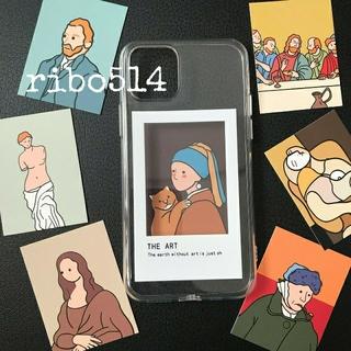 iPhone - ● iPhone11Proケース ● 7枚カード付