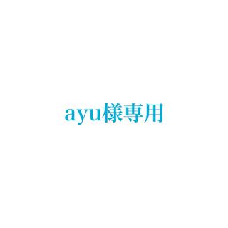 レディー(Rady)のayu様専用(ピアス)