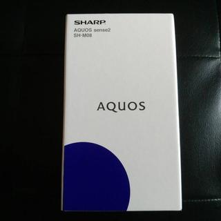 シャープ(SHARP)の新品 AQUOS sense2 SH-M08 アーバンブルー SIMフリー(スマートフォン本体)