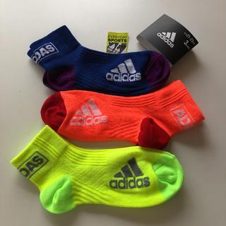 アディダス(adidas)のadidas アディダス  キッズソックス  21〜23cm3足セット(靴下/タイツ)