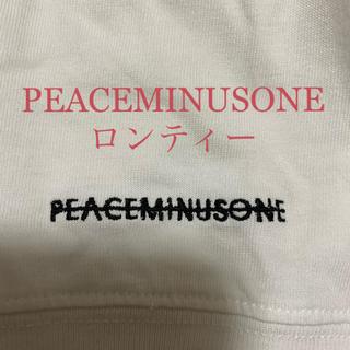 PEACEMINUSONE - PEACEMINUSONE ロンティー