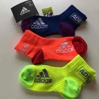 アディダス(adidas)のアディダス キッズソックス  19〜21cm 3足(靴下/タイツ)