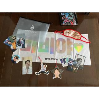 アイコン(iKON)のikon bobby スローガン アイマスク グッズ(K-POP/アジア)