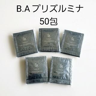 ポーラ(POLA)のPOLA B.A セラム プリズルミナ 50包(美容液)