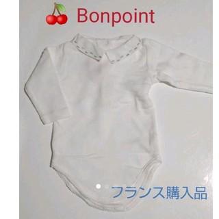 Bonpoint - 【男女兼用:フランス正規店購入】高級ブランド ボンポワン  50cm