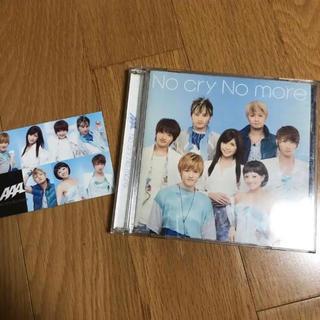 トリプルエー(AAA)のAAA CD&DVD&トレカ(ポップス/ロック(邦楽))