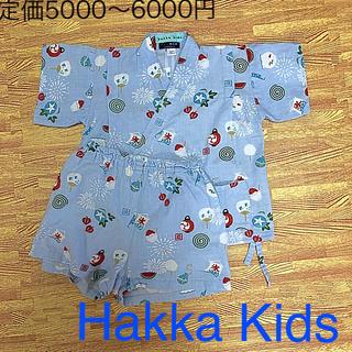 ハッカキッズ(hakka kids)の♡超特価♡値引き♡☆ハッカキッズ☆男女兼用甚平(甚平/浴衣)