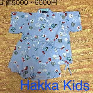 hakka kids - ♡超特価♡値引き♡☆ハッカキッズ☆男女兼用甚平