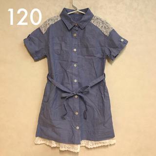 ジーユー(GU)の【送料込】gu 裾肩レース 半袖ワンピース 腰紐付き ブルー 120cm(ワンピース)