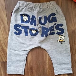 ドラッグストアーズ(drug store's)のズボン(パンツ)