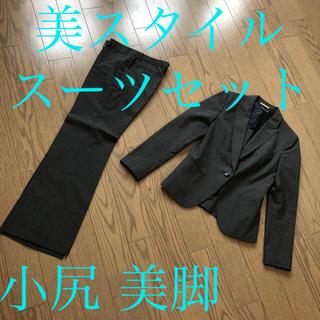 レディース 美スタイル スーツ セット アップ(スーツ)