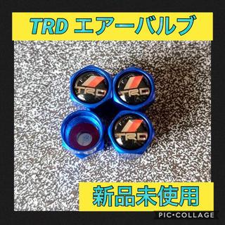 TRDトヨタTOYOTAエアバルブキャップ ブルー×4個(車外アクセサリ)