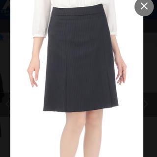 アオヤマ(青山)のn-line Precious Aラインプリーツスカート 佐々木希 洋服の青山(スーツ)