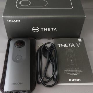 リコー(RICOH)のリコー THETA V(コンパクトデジタルカメラ)
