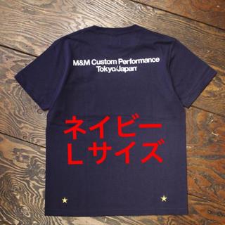 エムアンドエム(M&M)の【新品未使用】m&m custom performanceプリントTネイビー L(Tシャツ/カットソー(半袖/袖なし))