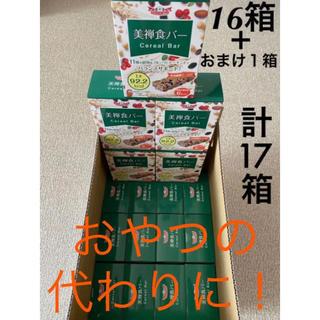 ドクターシーラボ(Dr.Ci Labo)のドクターシーラボ 美禅食バー16箱+おまけ1箱(102本) 低カロリー、食物繊維(ダイエット食品)