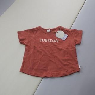 フタフタ(futafuta)の★専用★テータテート 曜日Tシャツ 80(Tシャツ)