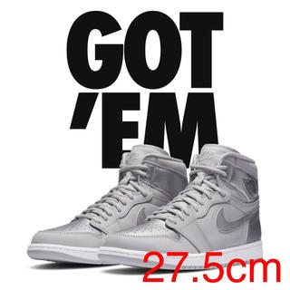ナイキ(NIKE)のNike air Jordan 1 co.jp 27.5cm(スニーカー)