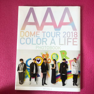 AAA - AAA DOME TOUR 2018 COLOR A LIFE フォトブック