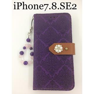 ハンドメイド❤️iPhone手帳型ケース❤️天然石ホルダーとパールビジュー付き(iPhoneケース)