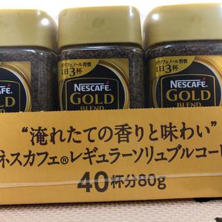 Nestle - ネスカフェゴールドブレンド80g 20本