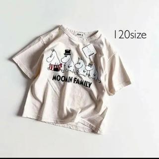 ムーミンファミリーTシャツ 120サイズ(Tシャツ/カットソー)