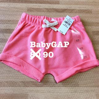 babyGAP - BabyGAP 柔らかスエットパンツ★