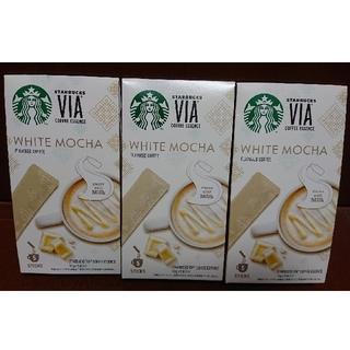 スターバックスコーヒー(Starbucks Coffee)の◎送料無料◎ スターバックス VIA ホワイトモカ 3箱(その他)