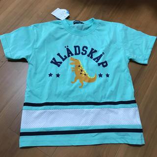 クレードスコープ(kladskap)のクレードスコープ 新品 恐竜メッシュ Tシャツ 110(Tシャツ/カットソー)