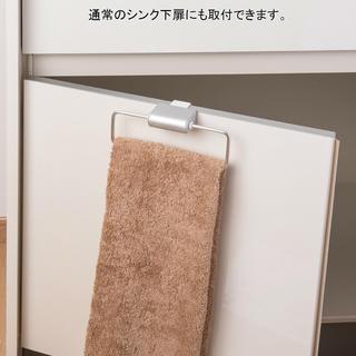 ベルメゾン(ベルメゾン)のnanaさま専用 タオル掛け 新品未使用(収納/キッチン雑貨)