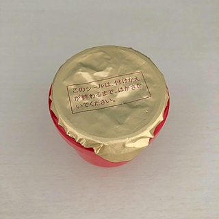 ASTABLANC - アスタブラン 美容液