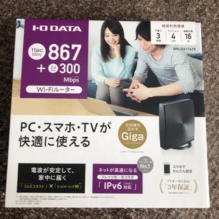 アイオーデータ(IODATA)の【新品未開封】I-O DATA WN-DX1167R Wi-Fiルーター(その他)