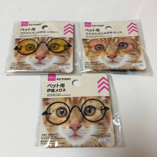 ダイソーペット用メガネ(猫)