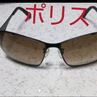 ポリス(POLICE)の新品未使用☆ポリス サングラス police 度なし (サングラス/メガネ)