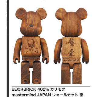メディコムトイ(MEDICOM TOY)のBE@RBRICK 400% カリモク mastermind JAPAN (その他)