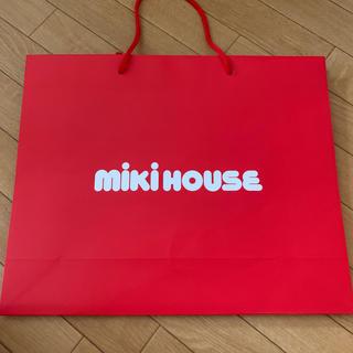 ミキハウス(mikihouse)のミキハウス 紙袋(ショップ袋)
